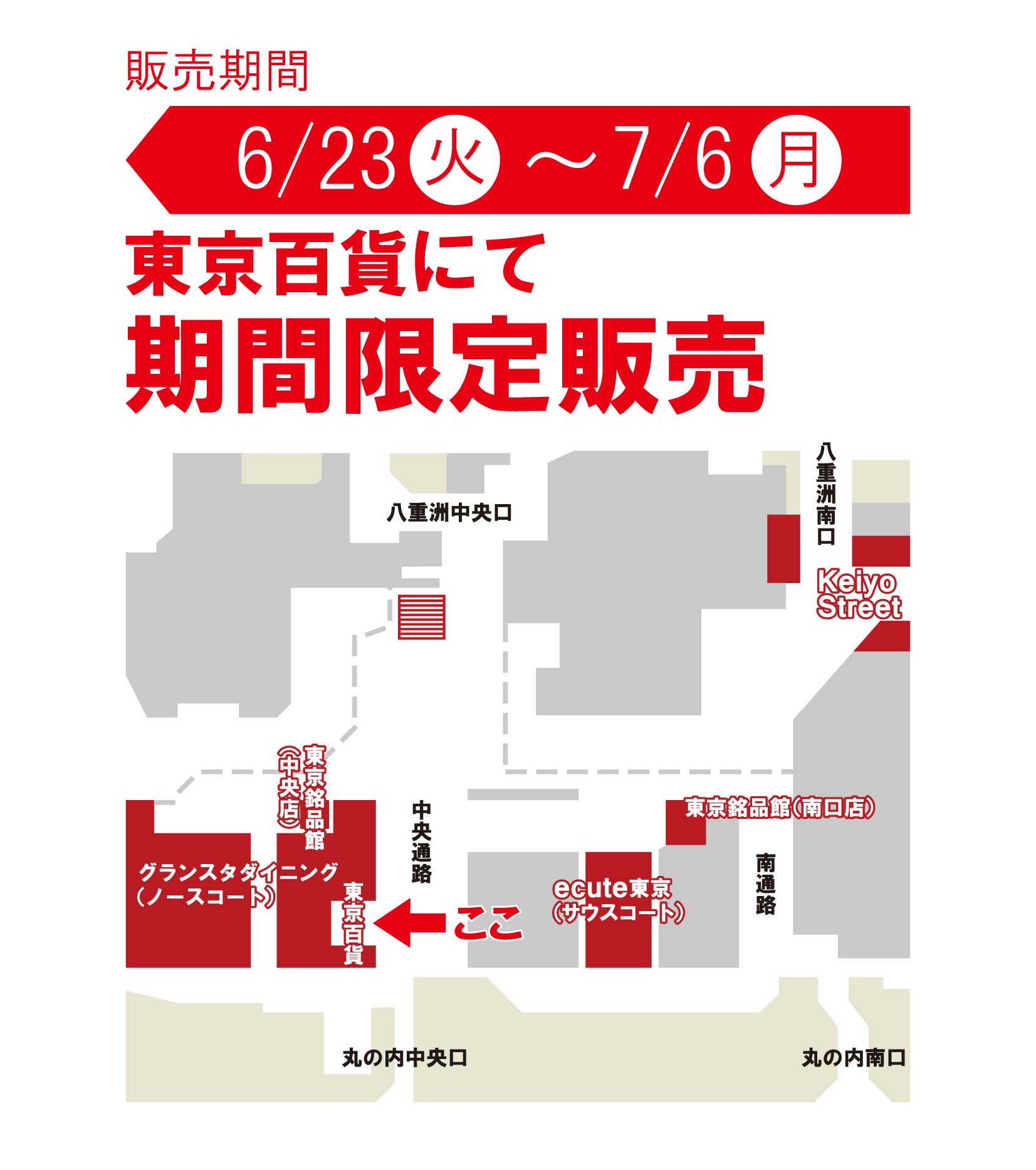 時計 激安 東京 | レプリカ 時計 激安 モニター
